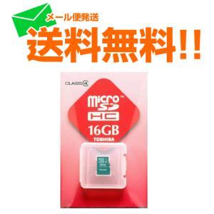 マイクロsdカード 16GB 東芝 microSDカード microSDHC クラス4 SD-ME016GS|w-yutori