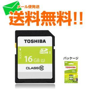 .SDカード SDHC カード 東芝 16GB クラス10 ...