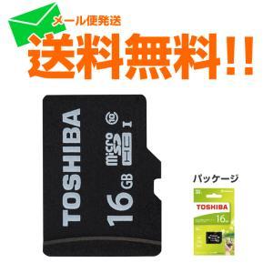 マイクロsdカード 16GB 東芝 microSDカード microSDHC クラス10 UHS-I 超高速 MSDAR40N16G|w-yutori