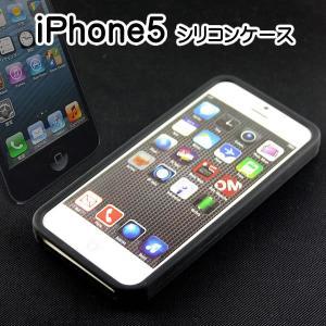 iphone5 ケース シリコンカバー  ブラック ICSC-IP05K メール便発送OK w-yutori