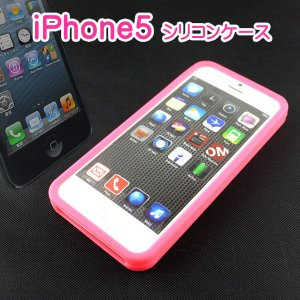 iphone5 ケース シリコンカバー  ピンク ICSC-IP05P メール便発送OK|w-yutori