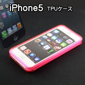 iPhone5専用TPUケース ピンク ICTP-IP05P TPUカバー|w-yutori