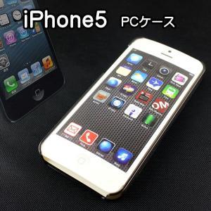 iPhone5専用PCケース ブラック ICPC-IP05K PCカバー PCジャケット|w-yutori