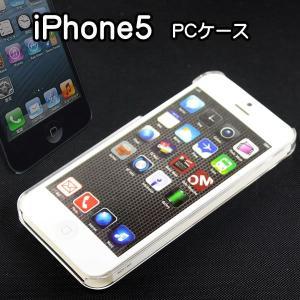 iPhone5専用PCケース ホワイト ICPC-IP05W PCカバー PCジャケット|w-yutori