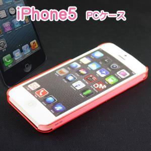 iPhone5専用PCケース ピンク ICPC-IP05P PCカバー PCジャケット|w-yutori