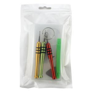 スマホバッテリー交換工具 w-yutori