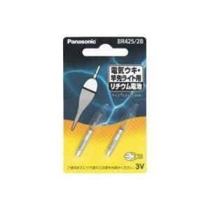 電気ウキ 用電池 BR425/2B  ピン形リチウム電池 パナソニック  3V|w-yutori