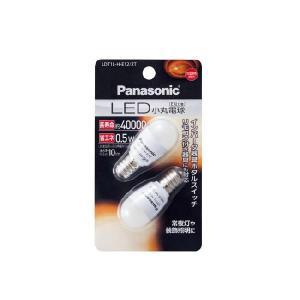 常夜灯 LED 小丸電球  0.5W 2個入 電球色相当 LDT1LHE122T パナソニック|w-yutori
