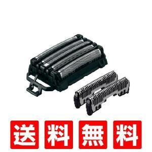 ES9030の代替品 ラムダッシュ用 交換用替刃(内刃+外刃) 対応機種:ES-ELV9、ES-EL...