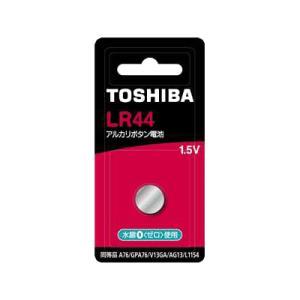 ボタン電池 lr44b 東芝 アルカリボタン電池 1.5V (1個入)