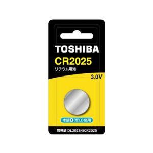 コイン電池 cr2025b 東芝 コイン形リチウム電池 3.0V (1個入) w-yutori