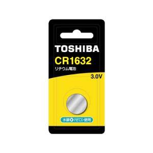 コイン電池 cr1632b 東芝 コイン形リチウム電池 3.0V (1個入)