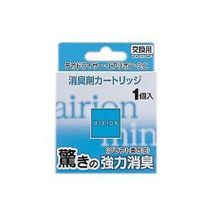エアリオン ミニ 消臭剤カートリッジ 東芝 デオドライザー DC-220CA ※取寄せ品|w-yutori