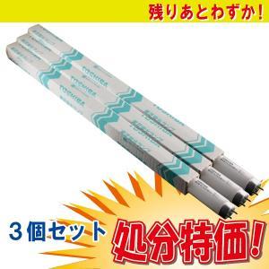 【訳あり品・処分特価】東芝 FL15D 蛍光灯ランプ 昼光色  15W 3本セット|w-yutori