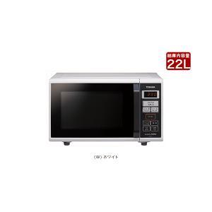 ER-RS22(W) 東芝 電子レンジ 石窯ドーム|w-yutori