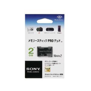 【メール便発送可】【2GB】MS-MT2GメモリースティックPROデュオSONY[著作権保護機能搭載IC記録メディア]|w-yutori