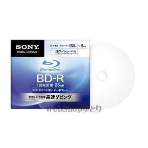 SONYソニー5BNR1VCPS6ビデオ用ブルーレイディスクBD-R(25GB/1層/6倍速)(5枚パック)|w-yutori