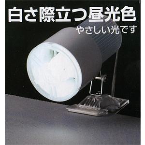 クリップライト MCL-27KW|w-yutori