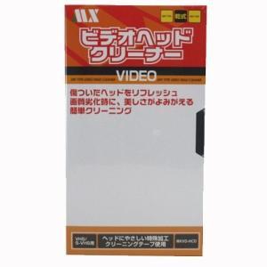 乾式ビデオヘッドクリーナー MKVD-HCD|w-yutori