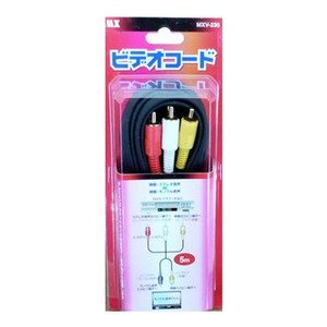 RCA ケーブル ビデオコード 長さ5m (映像・モノラル音声←→映像・ステレオ音声) mxv-235 w-yutori