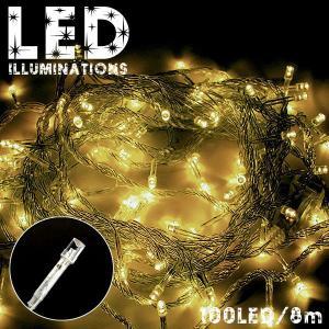 クリスマス イルミネーション  LED 屋外対応 ストレート ゴールド色 防水 100灯 8m|w-yutori