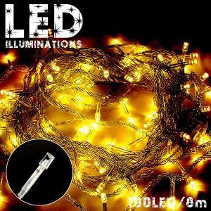 クリスマス イルミネーション  LED 屋外対応 ストレート イエロー色 防水 100灯 8m|w-yutori
