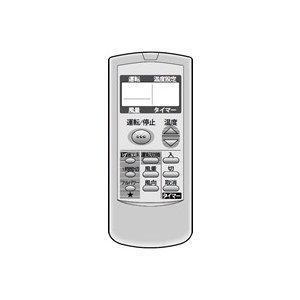 シャープ エアコン用 リモコン 2056380565 SHARP 純正 ※取寄せ品|w-yutori