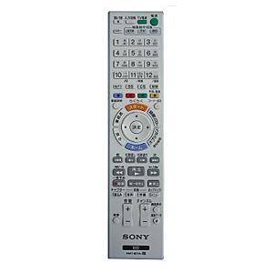 BDレコーダー リモコン RMT-B014J ソニー