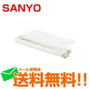 サンヨー SANYO パナソニック ナショナル 糸くずフィルターLINT-11 6172369099 ごみ取りネット 交換 網|w-yutori