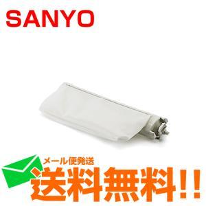 .サンヨー SANYO  洗濯機 糸くずフィルター LINT...