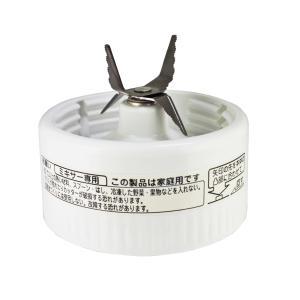 カッター付ジューサー ミキサーコップ台(ホワイト) AVA30-184 パナソニック ナショナル|w-yutori