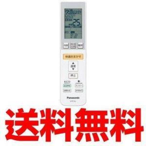 エアコン リモコン パナソニック (リモコンホルダー付き)C...