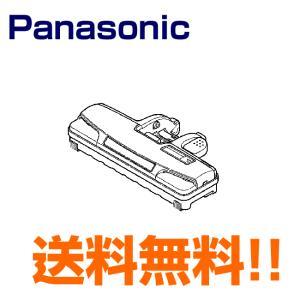 掃除機 ヘッド パナソニック ナショナル 親ノズル AMV99R-C20VD 送料無料|w-yutori