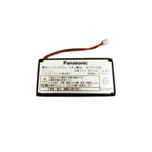 パナソニック 電池パックBT10123B [デジタルコードレス電話機用] ※取寄せ品 新品|w-yutori