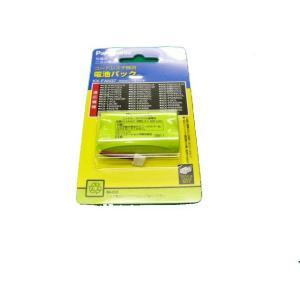 パナソニック コードレス子機用電池パック おたっくす用KX-FAN37 [おたっくす用 電話機用] ...