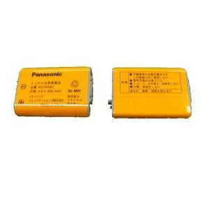 パナソニック コードレス子機用電池パックKX-FAN51 [増設子機用] ※取寄せ品 新品|w-yutori