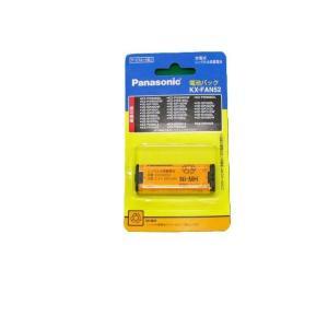 パナソニック コードレス子機用電池パックKX-FAN52 [増設子機用] ※取寄せ品 新品