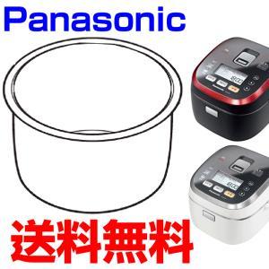 パナソニック  炊飯器 おどり炊き交換用 内釜 ARE50-D83SD SR-SX101-RK SR-SX101-W SR-SX101-X 対応 純正 ※取寄せ品|w-yutori