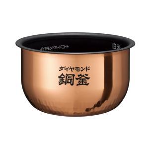 パナソニック 内釜 ARE50-E86 炊飯器用 ※取寄せ品|w-yutori