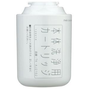 パナソニック 浄水器 本体洗浄剤用カートリッジ TK-AJ2102 w-yutori