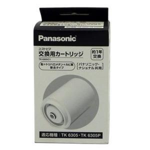 パナソニック 浄水器 交換用カートリッジ TK6305C1 w-yutori