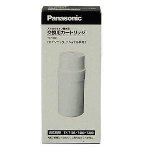 パナソニック 浄水器 交換用カートリッジ TK7105C1 w-yutori
