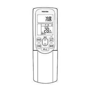 エアコン リモコン 東芝 WH-F2N  TOSHIBA 4306S445|w-yutori