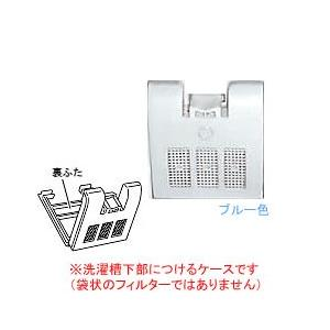糸くずフィルター 東芝 洗濯機用 TIF-6 ごみ取りネット 交換 網|w-yutori