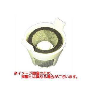 東芝冷蔵庫 製氷機 給水タンク浄水フィルター 44073518|w-yutori