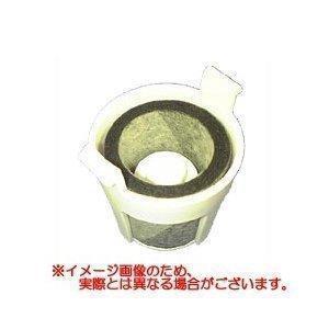 東芝冷蔵庫 製氷機 給水タンク浄水フィルター 44073665 製氷器水入れ|w-yutori
