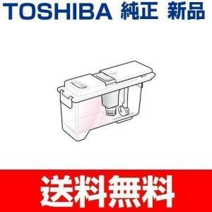東芝冷蔵庫 製氷機 給水タンク一式 44073669 44073659 44073611 送料無料|w-yutori