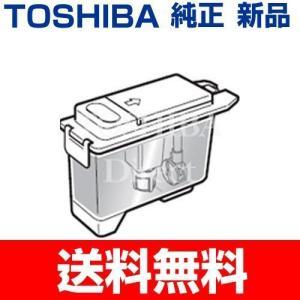 東芝冷蔵庫 製氷機 給水タンク一式44073688 製氷器水入れ 送料無料|w-yutori