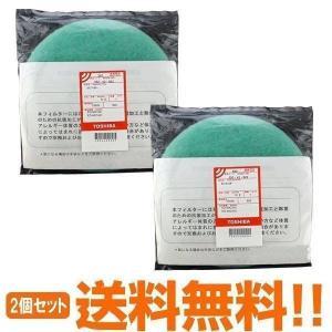 東芝 衣類乾燥機 花粉フィルター 39242922 2個セット 純正 ED45C  ED60C対応 ゆうパケット発送|Web Shop ゆとり PayPayモール店