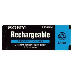 ソニー ウォークマンバッテリー LIP-4WM   高容量充電式ニッケル水素電池|w-yutori